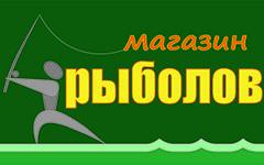 магазин охота и рыбалка в бобруйске
